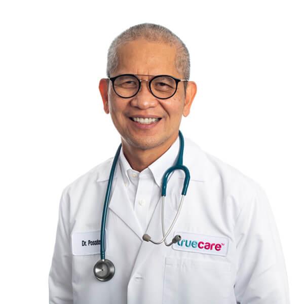 truecare provider Emerito Posadas portrait